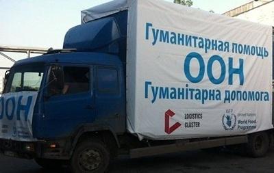 ООН направила 10 грузовиков продуктов в Донецк