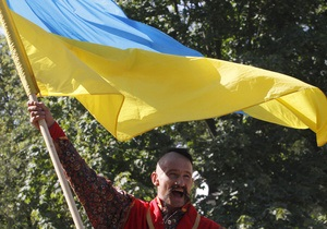Социологи измерили уровень счастья украинцев