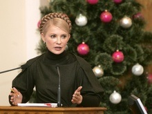Фотогалерея: Кабинет Тимошенко. Заседание под елкой
