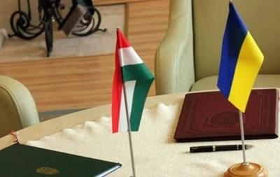 Україна і Угорщина обговорять закон про освіту