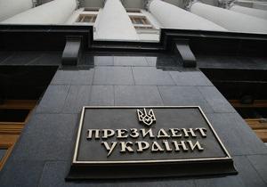 Возле Администрации Януковича произошла стычка между участниками двух митингов