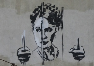 Батьківщина: По указанию Януковича Тимошенко тайно этапируют в одну из колоний Харьковской области