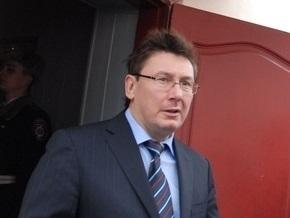 Нардепы летят в Германию для расследования инцидента с Луценко