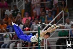 Во главе с Верняевым: сборная Украины по гимнастике назвала состав на ЧМ
