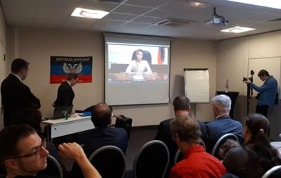 СБУ назвала творців  посольства ДНР  у Марселі