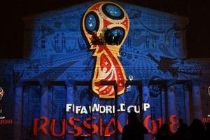 ФІФА не очікує, що Україна відмовиться від поїздки в Росію на ЧС