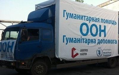 ООН направила медикаменты жителям оккупированной Луганщины
