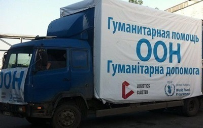 ООН направила медикаменти жителям окупованої Луганщини