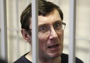 Прокурор: Следствие подтвердило факт подписания Луценко незаконного постановления