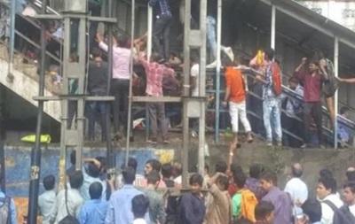 Тиснява на станції в Індії: понад 20 жертв