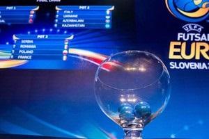 Футзал: Украина узнала соперников по групповому этапу Евро-2018