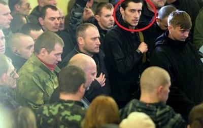 Экс-охранник Яроша оказался в СИЗО России – СМИ