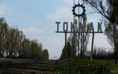 Город в Запорожской области получил статус  депрессивного