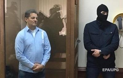 Дружина Макрона зверталася до Путіна щодо Сущенка