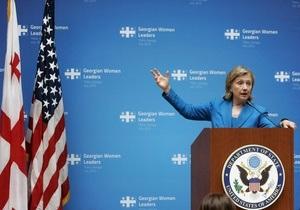 Клинтон раскритиковала строительство российских военных баз в Абхазии и Южной Осетии