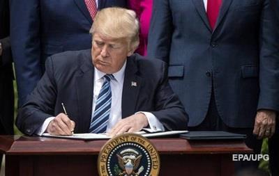 США не фінансуватимуть культурні обміни із сімома країнами