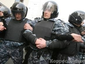 Беркут разогнал акцию протеста на Крещатике (обновлено)