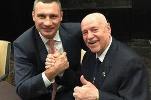 Історична подія: Києву довірили прийняти Конгрес WBC