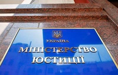 Минюст: Более тысячи украинцев осуждены в РФ за наркоторговлю