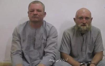 У Росії впізнали полоненого з відеозапису ІДІЛ