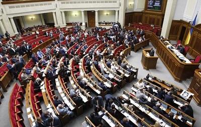 Бухучет в Украине переведут на европейские стандарты