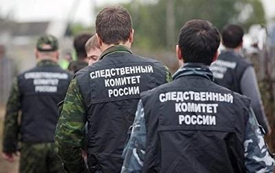 В России завели дело на четырех украинских военных
