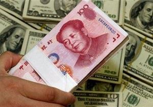 США  отказываются назвать Китай валютным манипулятором