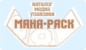 MediaJet запускает онлайн-каталог упаковок для CD/DVD дисков