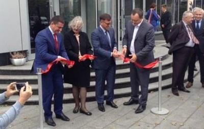 У Запоріжжі відкрили австрійське консульство
