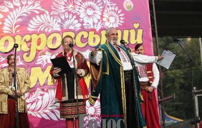 В Запорожье на ярмарке установили кулинарный рекорд