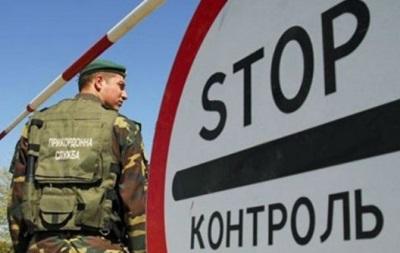 У РФ заарештували українських прикордонників