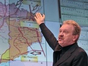 Украина не имеет обязательств перед ЕС по поставкам газа - Нафтогаз