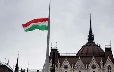 Київ висунув вимогу заборонити акцію в Будапешті