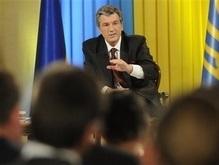 Ющенко: Можно продавать только химический завод из структуры ОПЗ