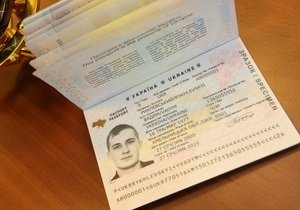 Польша откроет в Украине 12 визовых центров