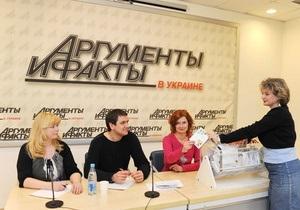 Аргументы и факты в Украине  вручат более 300 подарков