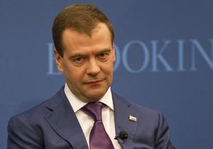 Медведев объяснил, какая система ПРО устроит Россию: Или вместе, или тогда не обижайтесь