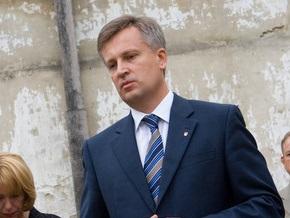 СБУ получило базу данных украинцев, находившихся в фашистских концлагерях