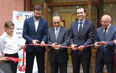 В Запорожье открыли представительство союза бизнесменов Украины и Турции