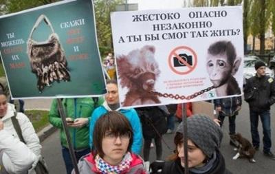 В Киеве 2 тысячи человек вышли на марш за права животных