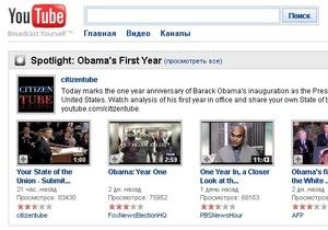 Google начнет прокат фильмов через YouTube