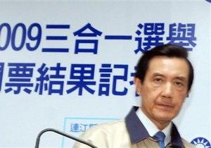 Президента Тайваня оштрафовали на $15 тысяч