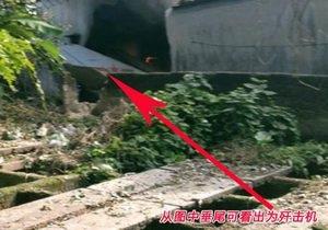 Истребитель упал на жилой дом - Китай