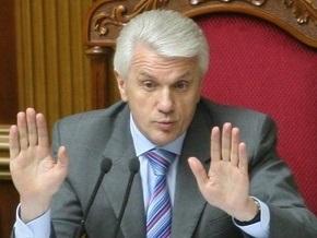 Литвин: До 24 июля Президент может распустить Верховную Раду