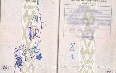 Білорус не зміг в їхати в Україну через малюнки в паспорті