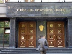 Сотрудники Генпрокуратуры целую ночь допрашивали Пукача