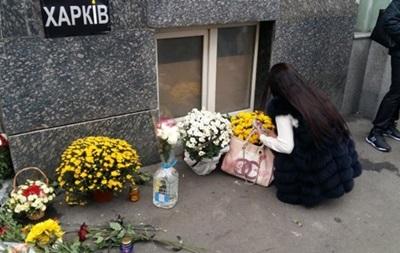 Харьковчане несут цветы на место трагедии