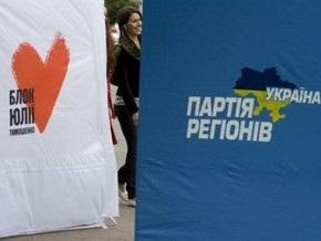 The Wall Street Journal: Украинские партии ведут переговоры о создании коалиции