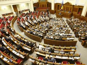 Верховная Рада в первом чтении приняла президентский антикризисный законопроект