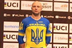 Украина завоевала четыре медали на чемпионате Европы по велотреку
